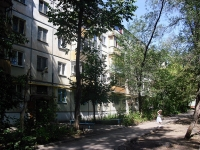 Samara, st Avrora, house 105. Apartment house