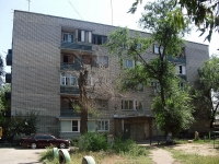 Samara, st Avrora, house 105А. Apartment house