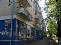 neighbour house: st. Avrora, house 107. Apartment house with a store on the ground-floor