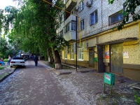 Samara, Avrora st, house 181. Apartment house