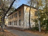 萨马拉市, Avrora st, 房屋 185. 公寓楼