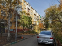 Samara, Avrora st, house 189. Apartment house