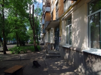 Samara, Avrora st, house 191. Apartment house
