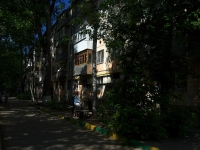 Samara, Avrora st, house 197. Apartment house