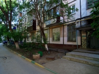 Samara, Avrora st, house 199. Apartment house
