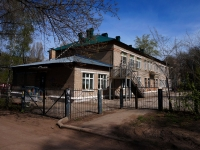 neighbour house: st. Avrora, house 215. nursery school МДОУ д/с № 139