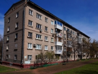 neighbour house: st. Avrora, house 217. Apartment house