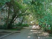 Самара, улица Авроры, дом 219. многоквартирный дом
