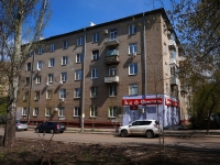 Samara, Avrora st, house 219. Apartment house
