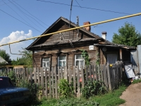 Самара, улица Новосоветская, дом 24. индивидуальный дом