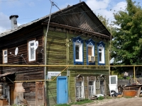 Самара, улица Новосоветская, дом 18. многоквартирный дом