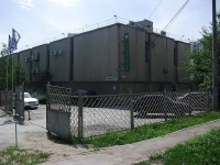 Samara, Penzenskaya st, house 24. office building