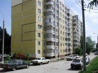 萨马拉市,  , house 43. 公寓楼