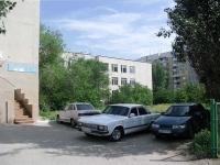 Самара, лицей ГОУ Самарский областной лицей-интернат милиции, улица Пензенская, дом 47