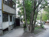 Samara, Penzenskaya st, house 59. Apartment house