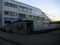 neighbour house: st. Penzenskaya, house 65А. school МОУ СОШ №64