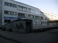 Самара, школа МОУ СОШ №64, улица Пензенская, дом 65А