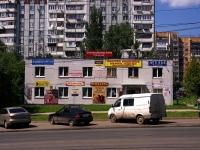 Самара, улица Пензенская, дом 66А. офисное здание