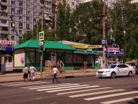 Самара, улица Пензенская, дом 72Б. магазин