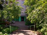萨马拉市, Penzenskaya st, 房屋 54. 公寓楼
