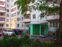 Самара, улица Пензенская, дом 54. многоквартирный дом