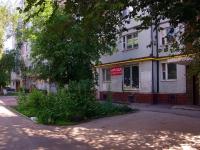 Самара, улица Пензенская, дом 57. многоквартирный дом