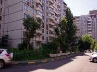 萨马拉市, Penzenskaya st, 房屋 58. 公寓楼