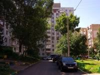 Самара, улица Пензенская, дом 62. многоквартирный дом