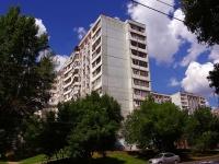 Самара, улица Пензенская, дом 64. многоквартирный дом