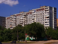 Самара, улица Пензенская, дом 74. многоквартирный дом