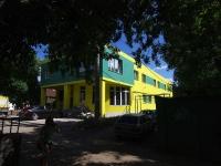 Samara, alley Vetluzhskiy, house 3. sports club