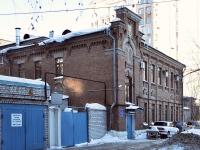 Samara, st Proletarskaya, house 74.