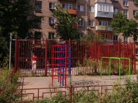 Samara, st Proletarskaya. sports ground