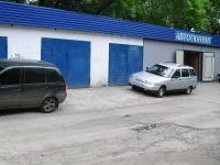 Samara, st Proletarskaya, house 177А к.1. garage (parking)