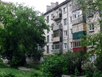 Самара, улица Пролетарская, дом 167. многоквартирный дом