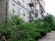 萨马拉市, Proletarskaya st, 房屋167