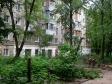 萨马拉市, Proletarskaya st, 房屋169