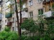 Samara, Proletarskaya st, house173