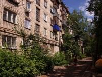 Samara, st Proletarskaya, house 177. Apartment house