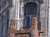 Самара, Рабочая ул, дом 19