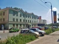 Самара, поликлиника Городская поликлиника №3, улица Рабочая, дом 34