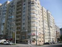 萨马拉市, Rabochaya st, 房屋 85. 公寓楼