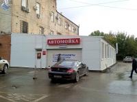 Samara, st Rabochaya, house 15А. Social and welfare services