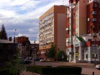 Самара, Рабочая ул, дом 26