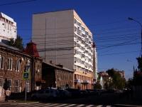 Samara, st Rabochaya, house 26. Apartment house