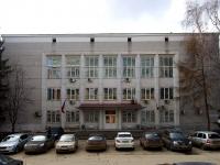 Samara, st Rabochaya, house 21. court