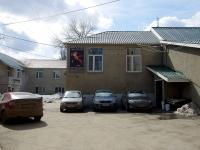 Samara, st Rabochaya, house 21Б. multi-purpose building