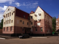 Samara, st Rabochaya, house 41. office building