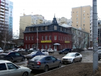 Samara, Rabochaya st, house 91. multi-purpose building