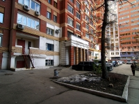 Samara, Rabochaya st, house 95. Apartment house
